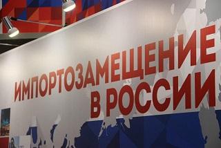 14 предприятий Саратова попали в планы импортозамещения Минпромторга РФ